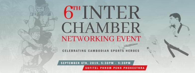 6th INTER-CHAMBER NETWORKING EVENT
