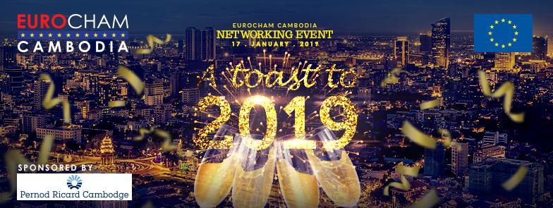 A Toast to 2019 Networking Night