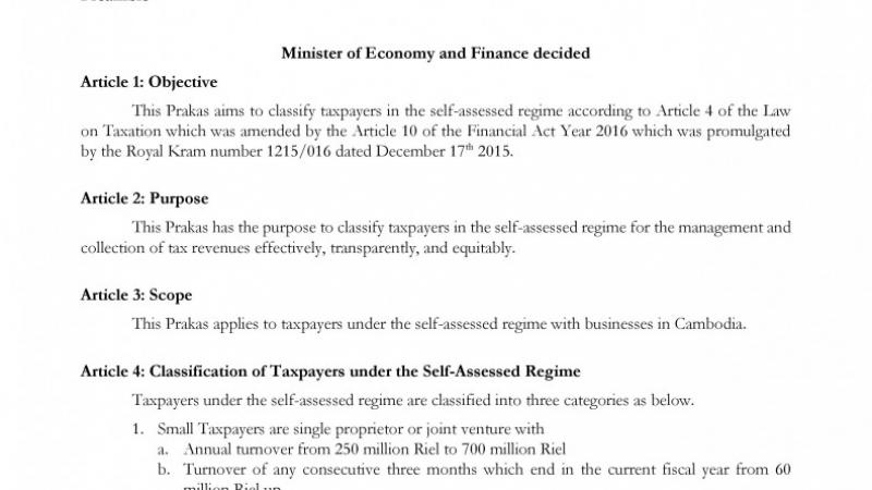 Notification on the Prakas by the Ministry of Economy and Finance