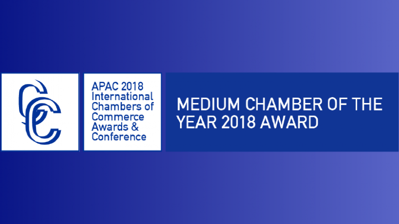 EuroCham wins Medium Chamber of the Year at the APAC International Chambers of Commerce Conference 2018