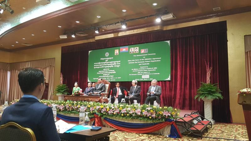 Entry into Force of Validation Agreement between the European Patent Organization and Cambodia