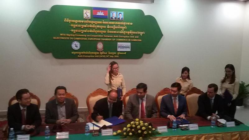 MoU signed between EuroCham and the Anti-Corruption Unit