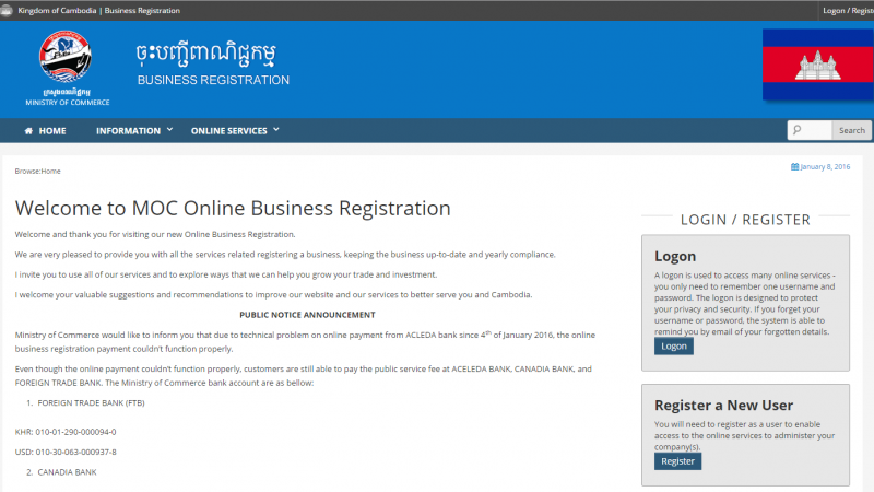 Notification on the Online Business Registration