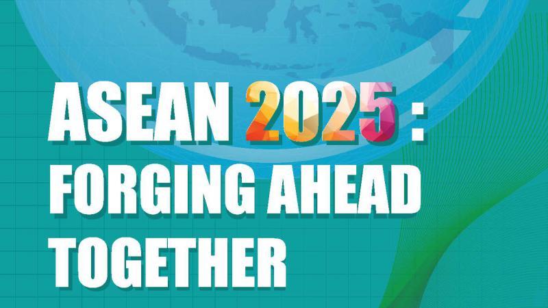 ASEAN Vision 2025 & AEC Blueprint 2025 - News - EuroCham Cambodia