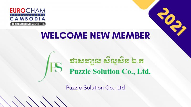 New Member 2021: Puzzle Solution Co., Ltd