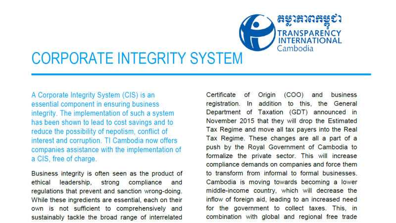 Corporate Integrity System