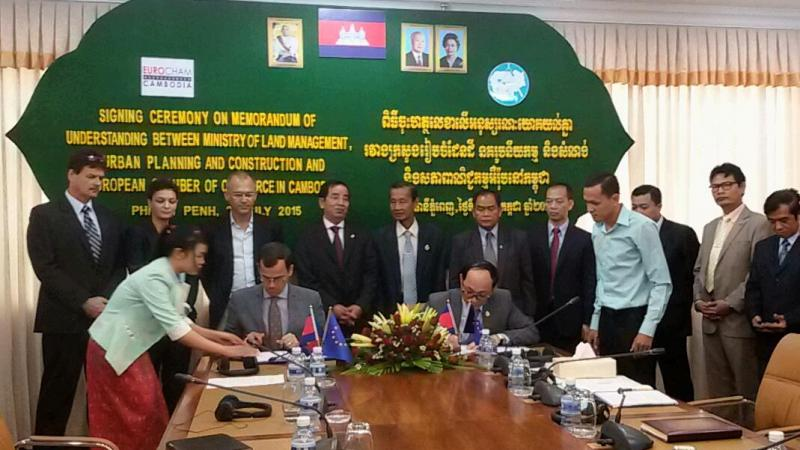 MoU between EuroCham & the Ministry of Land Management, Urban Planning and Construction