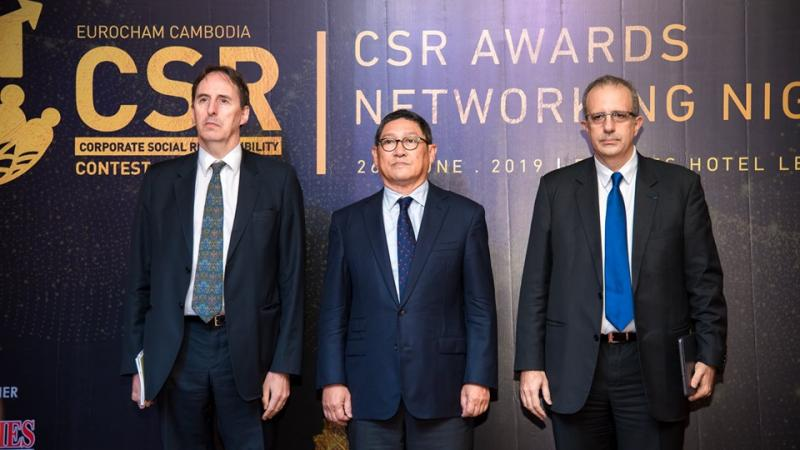 EVENT RECAP: CSR AWARDS NETWORKING NIGHT 2019